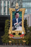 King of Thailand. Humibol Adulyadej born 5 December 1927) is the King of Thailand. He is also known as Rama IX, as he is the ninth monarch of the Chakri Dynasty stock photography