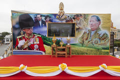 King of Thailand Stock Image