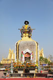 King of Vientiane Royalty Free Stock Images