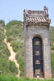 King Wu of Zhou Mausoleum Stock Image
