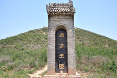 King Wu of Zhou Mausoleum Royalty Free Stock Photo