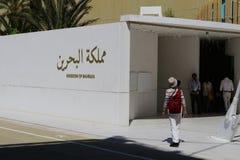 Kingdom of bahrain Milan,milano expo 2015 Stock Image