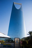 Kingdom centre tower. In Riyadh, Saudi Arabia. 303 meters Stock Photo