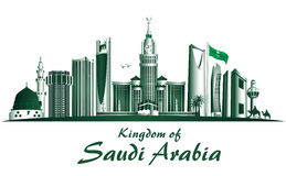 Kingdom of Saudi Arabia Famous Buildings. Editable Vector Illustration Stock Photography
