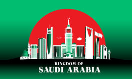 Kingdom of Saudi Arabia Famous Buildings Royalty Free Stock Image