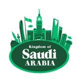 Kingdom of Saudi Arabia Famous Buildings Royalty Free Stock Photography