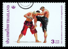 Kingdom Of Thailand Postage Stamp Royalty Free Stock Photography