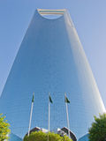 Kingdom tower Stock Image