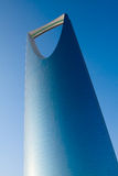 Kingdom tower Stock Images