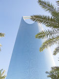 Kingdom tower Stock Photos
