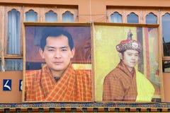 The Kings of Bhutan, Thimphu, Bhutan Royalty Free Stock Photography