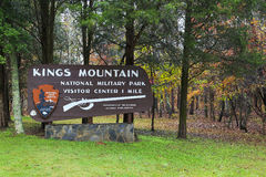 Kings Mountain State Park. Entrance sign royalty free stock image