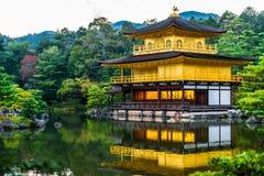 Kinkaku-ji (é ‡ ` é-£å¯º), Kyoto, Japonia Obrazy Stock