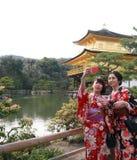 Kinkaku-ji Fotografia de Stock