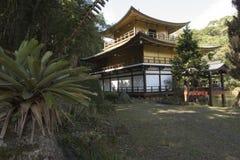 Kinkaku-ji of Brazil Stock Image