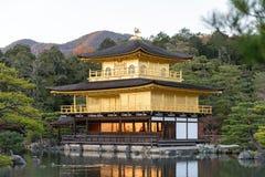 Kinkaku-ji the Golden Pavilion in Autumn season, Japan Royalty Free Stock Photography