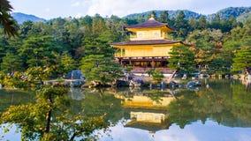 Kinkaku-ji, The Golden Pavilion in Kyoto, Japan Stock Images