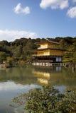 Kinkaku-ji Japan. Golden Temple in Kyoto,Japan Royalty Free Stock Photos