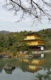 kinkaku-ji Kyoto Imágenes de archivo libres de regalías