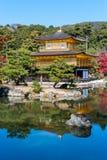 Kinkaku-ji, o templo do pavilhão dourado em Kyoto Foto de Stock Royalty Free