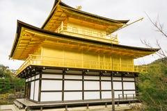 Kinkaku-Ji tempel i Kyoto Royaltyfri Fotografi