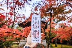 Kinkaku-Ji Tempel lizenzfreie stockfotografie