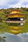 Kinkaku-ji (tempiale del padiglione dorato) Fotografia Stock Libera da Diritti