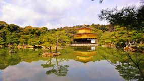 Kinkaku-ji (Temple of the Golden Pavilion). Kinkaku-ji, the Temple of the Golden Pavilion, is a Zen Buddhist temple in Kyoto, Japan Royalty Free Stock Photography
