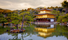 Kinkaku-ji - The Temple of the Golden Pavilion. Beautiful japanese temple made out of gold Royalty Free Stock Image