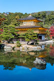 Kinkaku-ji , the Temple of the Golden Pavilion in Kyoto Royalty Free Stock Photo
