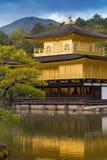 Kinkaku-ji Temple, Royalty Free Stock Photo