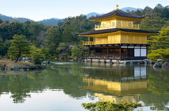 Kinkaku-ji Temple and its golden reflection in the surrounding pond garden in Kyoto, Japan Royalty Free Stock Images