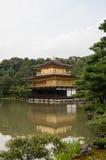 Kinkaku-ji Royalty Free Stock Photo