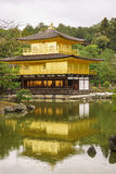 Kinkaku-Ji temple in Kyoto. Kinkaku-ji (Temple of the Golden Pavilion) is a Zen Buddhist temple in Kyoto, Japan Royalty Free Stock Photos