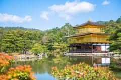Kinkakuji świątynia Złoty pawilon w Kyoto Obrazy Royalty Free