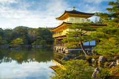 Kinkakuji Golden Pavilion in Kyoto, Japan Royalty Free Stock Images