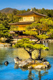 Kinkakuji (Golden Pavilion) Kyoto, Japan. Royalty Free Stock Photos