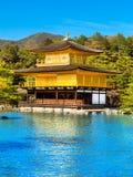 Kinkakuji (Golden Pavilion), Kyoto, Japan. Stock Images