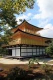 Kinkakuji - The Golden Pavillion, Kyoto, Japan Royalty Free Stock Image