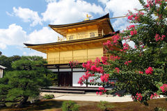 Kinkakuji - The Golden Pavillion, Kyoto, Japan Stock Photos