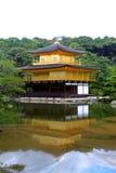 Kinkakuji - The Golden Pavillion, Kyoto, Japan Stock Photos
