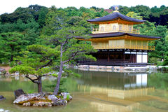 Kinkakuji - The Golden Pavillion, Kyoto, Japan Stock Images