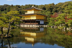 Kinkakuji Golden Temple Kyoto Japan Royalty Free Stock Image