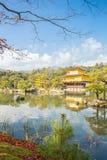 Kinkakuji tempel i Kyoto Japan Arkivbilder