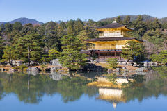 Kinkakuji Temple called The Golden Pavilion Royalty Free Stock Photo