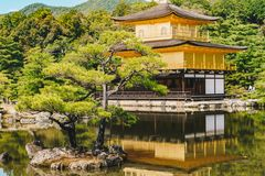 Kinkakuji Temple detail The Golden Pavilion in Kyoto, Japan Royalty Free Stock Image
