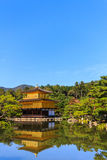 Kinkakuji temple, gold temple with reflection of water. Royalty Free Stock Photos
