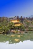 Kinkakuji Temple. (The Golden Pavilion) in Kyoto, Japan Royalty Free Stock Images