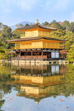 Kinkakuji Temple (The Golden Pavilion) in Kyoto Stock Photography