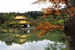 Kinkakuji Temple (The Golden Pavilion) in Kyoto Stock Photo